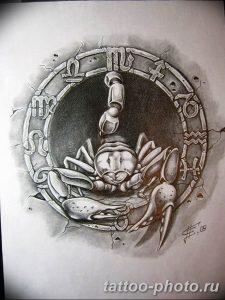 Фото рисунка скорпион 24.11.2018 №429 - photo tattoo scorpion - tattoo-photo.ru