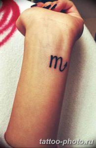 Фото рисунка скорпион 24.11.2018 №453 - photo tattoo scorpion - tattoo-photo.ru