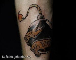 фото рисунка тату Оксимирона 30.11.2018 №012 - tattoo Oksimiron - tattoo-photo.ru