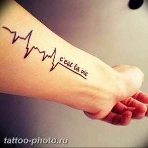 фото рисунка тату пульс 30.11.2018 №118 - photo tattoo pulse - tattoo-photo.ru