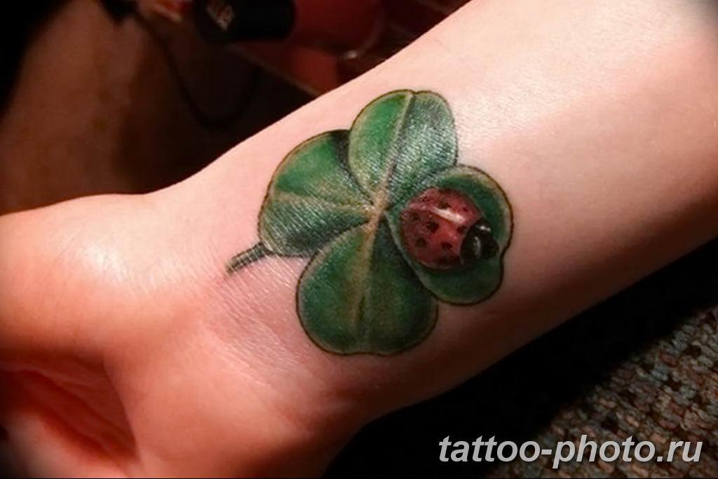 это канадский клевер фото татуировок начала включите