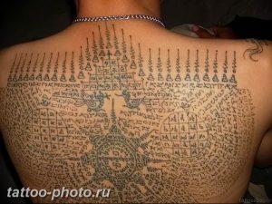 фото рисунка тату буддийские 30.11.2018 №005 - Buddhist tattoo picture - tattoo-photo.ru