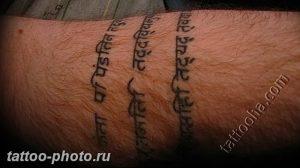 фото рисунка тату буддийские 30.11.2018 №287 - Buddhist tattoo picture - tattoo-photo.ru