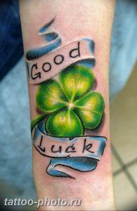 фото тату клевер четырехлистный 24.12.2018 №384 - four leaf clover tattoo - tattoo-photo.ru