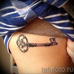 фото тату Ключ 03.05.2019 №174 - tattoo key - tattoo-photo.ru