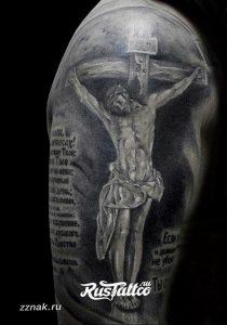 фото тату Распятие 01.05.2019 №038 - crucifix tattoo - tattoo-photo.ru