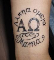 Фото альфа и омега тату 13.08.2019 №044 — alpha and omega tattoo — tattoo-photo.ru