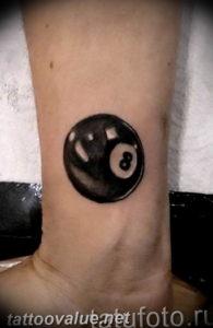 Фото тату цифра 8 21.08.2019 №012 - tattoo number 8 - tattoo-photo.ru
