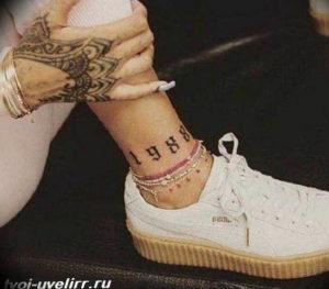 Фото тату цифра 8 21.08.2019 №045 - tattoo number 8 - tattoo-photo.ru