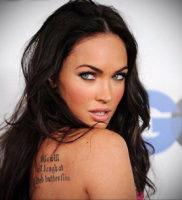 Фото тату Меган Фокс 23.09.2019 №004 — Megan Fox Tattoos — tattoo-photo.ru