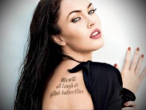 Фото тату Меган Фокс 23.09.2019 №057 - Megan Fox Tattoos - tattoo-photo.ru