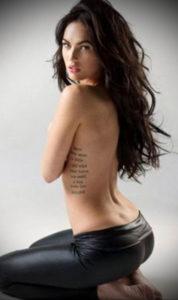 Фото тату Меган Фокс 23.09.2019 №066 - Megan Fox Tattoos - tattoo-photo.ru