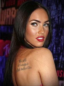 Фото тату Меган Фокс 23.09.2019 №087 - Megan Fox Tattoos - tattoo-photo.ru