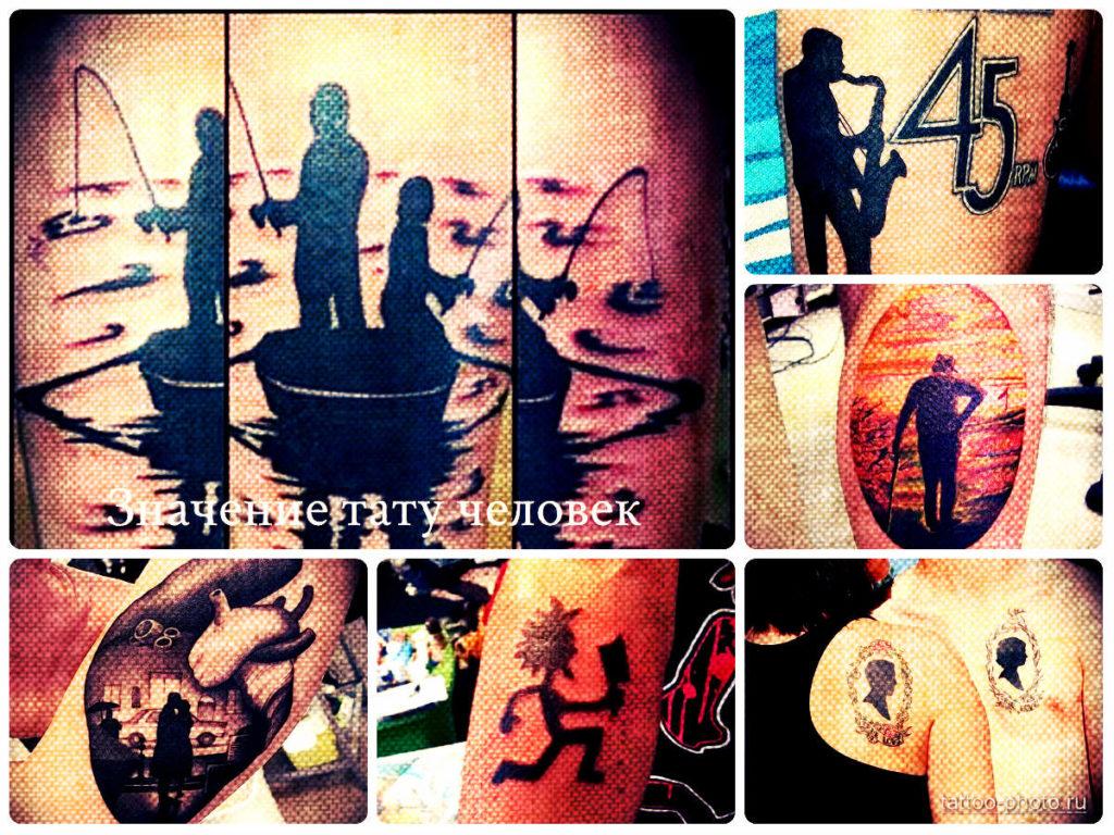 Значение тату человек - оригинальные варианты готовых татуировок на фото